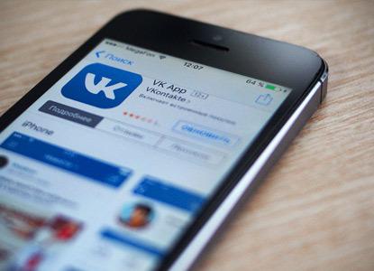 """Суд запретил использовать открытые данные пользователей """"Вконтакте"""""""