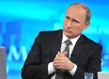 Владимир Путин стал кандидатом в президенты и получил удостоверение