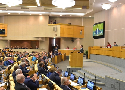 Комитет Госдумы одобрил масштабную судебную реформу, предложенную ВС