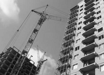 строительство недвижимость споры