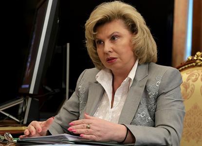 """Омбудсмен Москалькова высказалась против """"монополии на адвокатуру"""""""