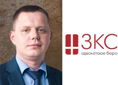 «ЗКС» объявляет о присоединении к команде адвоката Алексея Буканева