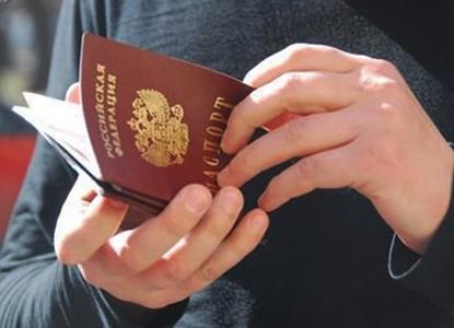 Гражданство РФ: можно ли вернуть утраченное?
