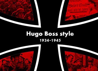 """Дело Hugo Boss: АСГМ призвали дать отпор """"фашистам"""""""
