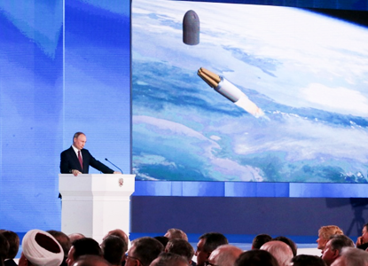 """Темы недели: послание Путина, постановление КС и критика """"процессуальной революции"""" в СПЧ"""