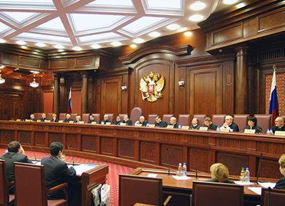 Конституционный суд выпустил итоговый обзор практики за 2017 год