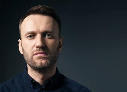 ЕСПЧ рассмотрит жалобу Навального на ограничение свободы слова