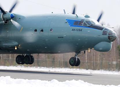СКР возбудил уголовное дело по факту крушения российского самолета Ан-26 в Сирии