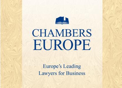 Chambers Europe 2018: крупнейший международный рейтинг назвал лидеров российского юррынка