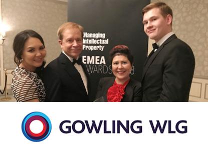 Московская команда Gowling WLG стала лауреатом премии по интеллектуальной собственности