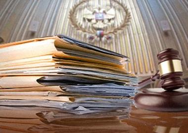 Пленум ВС назвал правила заключения и толкования договоров