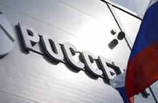 Россети наняли адвокатов  за 11,2 млн рублей / Фото: rosseti.ru