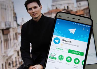 Telegram задал вопросы ФСБ в Верховном суде