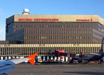 ФАС возбудила дело против аэропорта Шереметьево