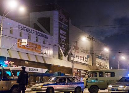 Пожар в Кемерове: СКР возбудил уголовное дело
