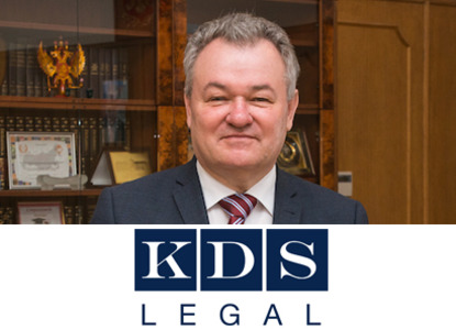 KDS Legal учредил научно-консультационный совет под председательством ректора МГЮА