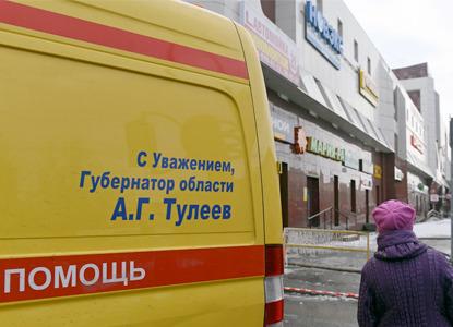 Пожар в Кемерове может скорректировать контрольно-надзорную реформу