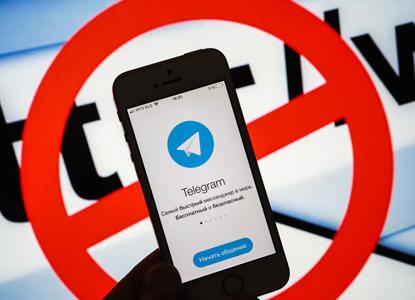 ФСБ приказала мессенджерам в 10-дневный срок раскрывать переписки пользователей