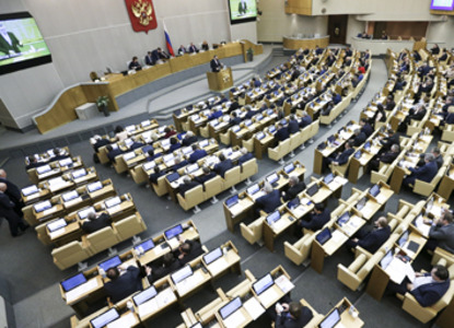 Госдума одобрила поправки Верховного суда в уголовно-процессуальный закон