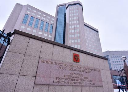 """В России откажутся от """"дочек"""": МЭР предлагает новую статью в ГК"""