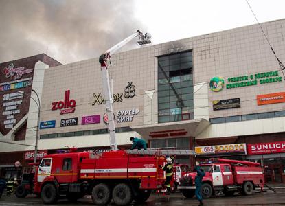 СКР возбудил дело против пожарного, тушившего ТЦ в Кемерове