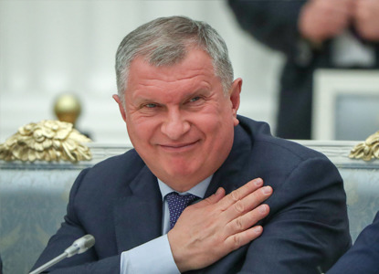 Игорь Сечин пришел на процесс по делу Улюкаева