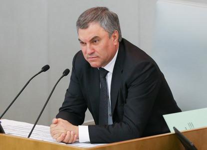 Иностранным юрфирмам запретят участвовать в госконтрактах