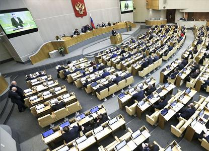 Законопроект о санкциях и запрете зарубежных юрфирм рассмотрят в мае