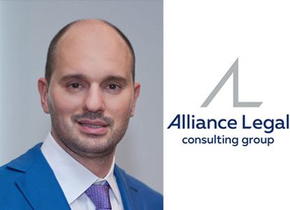 Alliance Legal CG на конференции «Актуальные вопросы контроля и надзора в социально значимых сферах деятельности общества и государства»