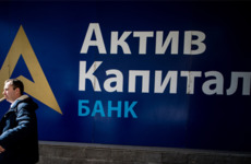 ЦБ банкротит крупный самарский банк
