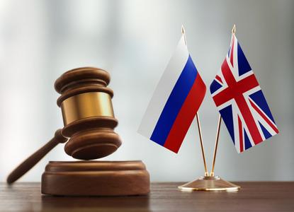 Английское право в российских судах, санкции и протекционизм: новые явления корпоративного права