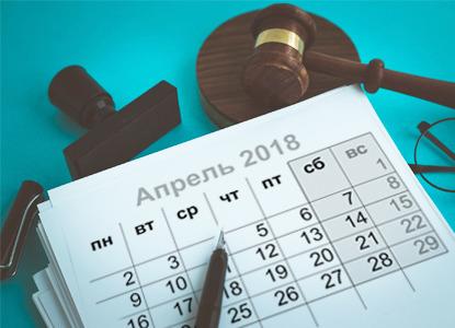 """Дело """"Дальней степи"""", банкротства и Навальный: самые интересные споры ВС"""