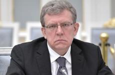Кудрин: применение силы на московских протестах было беспрецедентным /  Фото: kremlin.ru