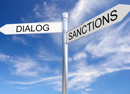 Влияние санкций на российский бизнес: итоги и перспективы
