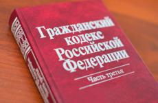 Новые поправки в ГК: наследственный договор и совместное завещание