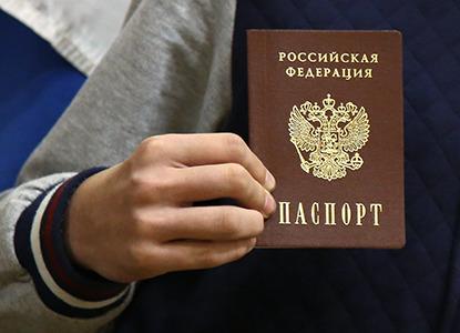 В 2019 году россияне получат единый идентификатор