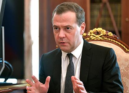 Медведев анонсировал пенсионную реформу
