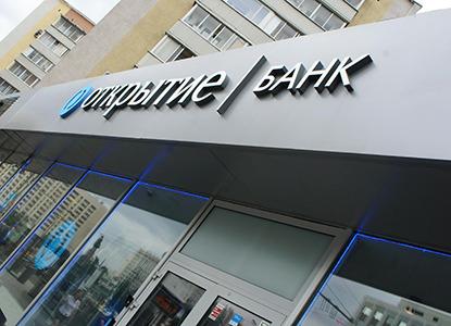 """Банк """"Открытие"""" подал многомиллиардный иск к бывшему акционеру"""
