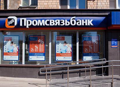 Опорный банк русской оборонки может засекретить состав правления