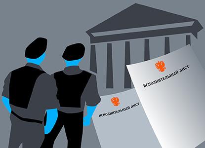 Банк или приставы: кто ответит за ошибочное списание по исполлисту