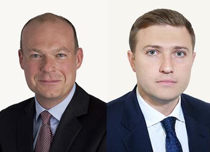 """Юридическая фирма """"Аллен энд Овери"""" усиливает банковскую практику в России и странах СНГ"""