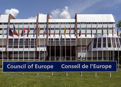 Совет Европы призвал разрешать противоречия между Конституцией РФ и международными актами путем диалога