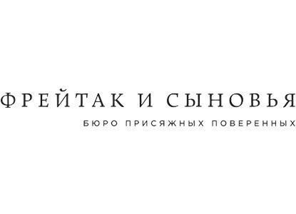 """Михаил Мышляев стал партнером БПП """"Фрейтак и Сыновья"""""""