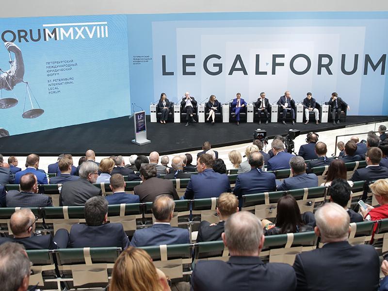 Пленарное заседание ПМЮФ «Будущее юридической профессии»