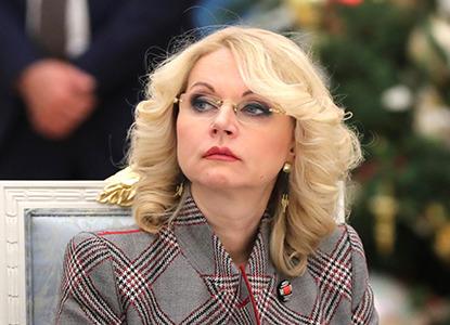 Госдума одобрила отставку Татьяны Голиковой с должности главы Счетной палаты