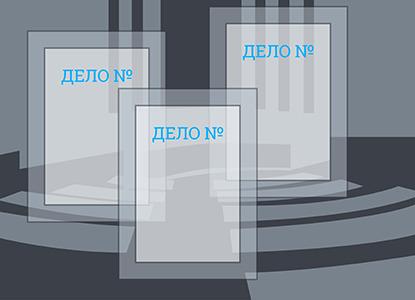 """Уступки в """"процессуальной революции"""": Пленум ВС расширил список дел с обязательной мотивировкой"""