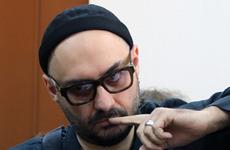 Мосгорсуд оставил Серебренникова под домашним арестом
