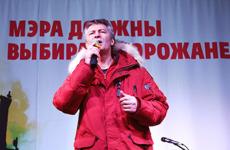 Мэр Екатеринбурга подал в отставку