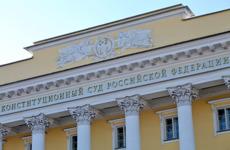 Пенсии для судей и аресты: КС выпустил первый в 2018 году обзор практики