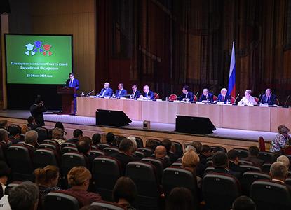 Судьба отставников, споры о мотивировке и декриминализация от ВС: итоги Совета судей